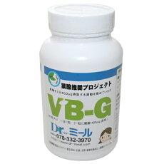 【ドクターミールオリジナル】VB-G(トリ-B-100)