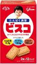 江崎グリコ 株式会社