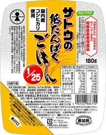 ハウス食品株式会社やさしくラクケアサトウの低たんぱくごはん 1/25