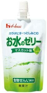 ハウス食品株式会社カラダにす〜っとしみこむお水のゼリー マスカット味(120g)8袋セット【RCP】