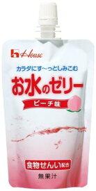 ハウス食品株式会社カラダにす〜っとしみこむお水のゼリー ピーチ味(120g)8袋セット【RCP】
