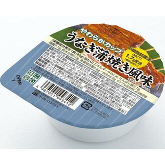 桔井制药工业有限公司医疗及护理照顾食物和稻草或杯鳗鱼 80 g x 6