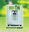 酸素濃縮器 LB-482 オキシジェネレーター(決済方法:クレジット、代金引換のみ)【RCP】