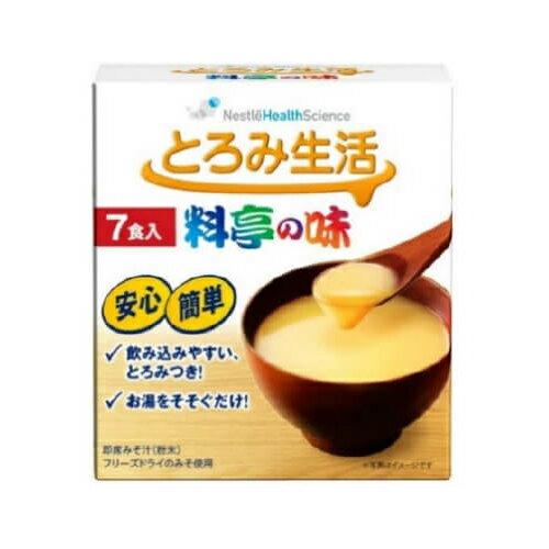 ネスレヘルスサイエンス即席味噌汁 とろみ生活 料亭の味7.5gx7食