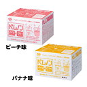 協和発酵バイオ アミノ酸補給のための粉末飲料 ペムノン 6g×30スティック/箱