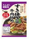 Sukiyaki_0906