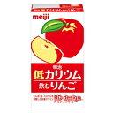 明治製菓 株式会社 カリウム ジュース