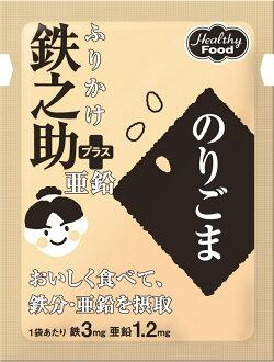 Health food co., Ltd. Sprinkle sesame Tetsunosuke 3 g x 10 bags
