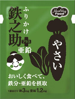 Health food co., Ltd. sprinkle Tetsunosuke plum 3 g x 10 bags