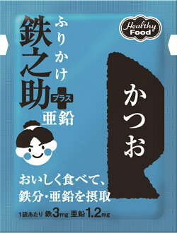 Health food co., Ltd. furikake Katsuo Tetsunosuke 3 g x 10 bags