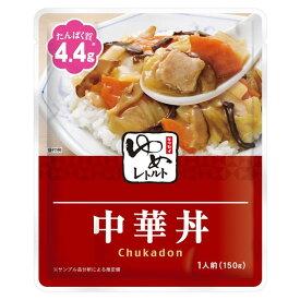 キッセイ薬品工業株式会社たんぱく質調整食品ゆめレトルト 中華丼 150g【RCP】