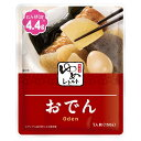 Yume-oden