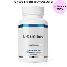 ダグラスラボラトリーズL-カルニチン 250mg 60粒
