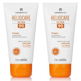 お得な2本セット [Heliocare] ヘリオケア サンスクリーン ウルトラ90 日焼け止め SPF50+ クリームタイプ 50ml リニューアル
