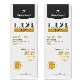 お得な2本セット [Heliocare] ヘリオケア 360 ジェルオイルフリー SPF50 50ml