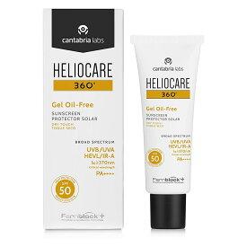 [Heliocare] ヘリオケア 360 ジェルオイルフリー サンスクリーン SPF50 50ml 日焼け止め
