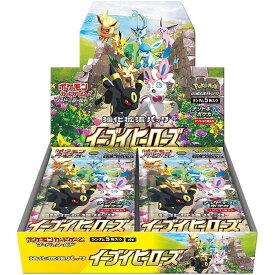 【翌日出荷】ポケモンカードゲーム 新強化拡張パック イーブイヒーローズ BOX