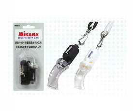 メール便発送可200MIKASA ミカサ ホイッスルプラ六角笛 WH-5 BK/W