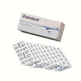 【エバニュー EVERNEW】 試薬DPD ehb287 エバニュー (EVERNEW) 試薬DPD100錠入(錠剤)
