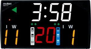 【送料無料】【2020年モデル】【molten モルテン】 UX0110J その他スポーツ 設備・備品 デジタイマ柔道 [200411]