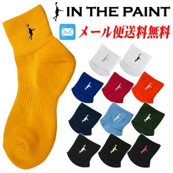 【メール便可200円】【15%OFF】【ベンチウォーマーBenchWarmerインザペイント】【ソックス靴下】バスケットショートソックスITP121A