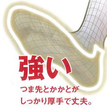 【送料無料(メール便発送)】【デサントDESCENTE】【ソックス靴下】野球3足組アンダーソックスカラー3PソックスC-8602S3【レビューを書いて送料無料(メール便発送)】