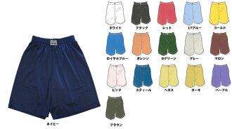 ★ L-3XL size ★ Basketball Shorts Lunn widebuggyshorts balls practice pants prapan BLB-9001 BLB9001