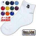 【送料無料(メール便発送)】【ボールラインBALLLINE】【ソックス靴下】バスケットショートソックスBLS-174