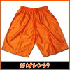 Rakuten ★ # 1! surpassed 4800 cards! Cheap exercise clothes! Stock up for your team! color varied staple Lunn ★ Basketball Shorts Lunn P-8500 P8500