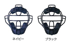 【久保田スラッガー クボタ】【防具】 マスク  NCM-20S