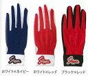 【メール便送料無料】【久保田スラッガー クボタ】【手袋 グローブ】野球 ジュニア 守備用手袋(片手)  S-7J S7J