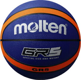【モルテン molten】【ボール】 ゴムバスケットボール(5号球) GR5 BGR5-BO ブルー×オレンジ[メール便不可]