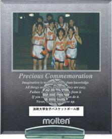 文字入れOK【卒業記念品】【モルテン molten】メモリアルパブミラー バスケットボール 写真立て MPMSB 卒団記念品[メール便不可]