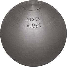 【送料無料】NISHI ニシスポーツ 練習用 4.0kg 砲丸 鉄製 G1156 [メール便不可]