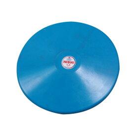 【送料無料】【NISHI ニシスポーツ】陸上競技 円盤 (練習用・ゴム製) 1.5kg NT5307B [200406]