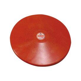 【送料無料】【NISHI ニシスポーツ】陸上競技 円盤 (練習用・ゴム製) 1.75kg NT5308B [200406]