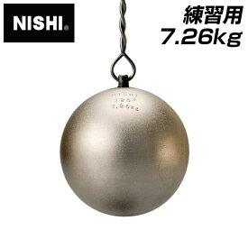 【NISHI ニシスポーツ】陸上競技 ハンマー (練習用) 7.26kg NT5605 [200406] [大型宅配便]