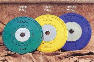 【送料無料】【NISHI ニシスポーツ】【トレーニング用品】ラバープレート (φ50mmバー用 15.0kg) HGラバープレート50 カラーラバータイプ バーベルプレート 筋トレ T2382B [200410]