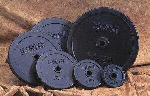 【NISHI ニシスポーツ】【トレーニング用品】ラバープレート (φ28mmバー用 1.25kg) SDラバープレート28 ラバーコーティングタイプ バーベルプレート 筋トレ T2821 [200410]