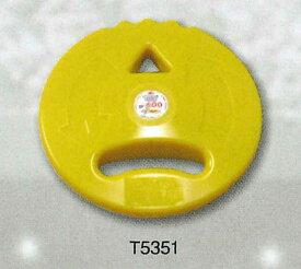 【送料無料】【NISHI ニシスポーツ】陸上競技 IAAF キッズDISC (ゴム製) 600g T5351 イエロー  [200406]