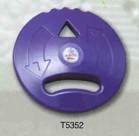 【送料無料】【NISHI ニシスポーツ】陸上競技 IAAF キッズDISC (ゴム製) 800g T5352 バイオレット  [200406]