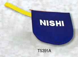 【NISHI ニシスポーツ】陸上競技 円盤ケース (男子用) T5391A [200406]