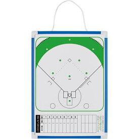 【ユニックス UNIX】野球 フィールドボード 作戦-VAN (レギュラーサイズ) BX86-80 [200513] クリスマス プレゼント