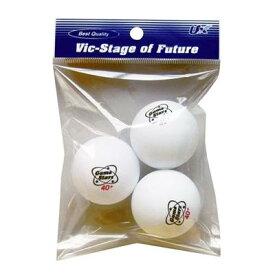 【ユニックス UNIX】【ボール】卓球 練習球 (3個入) ゲームスタープラボール NX28-53 [200425]