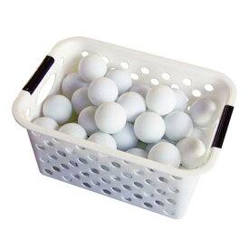 【ユニックス UNIX】【ボール】卓球 練習球 (60個入) ゲームスタープラボール NX28-54 [200425]