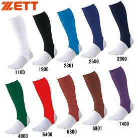 【メール便可200円】【ZETT ゼット】【ソックス 靴下】野球 ストッキング ローカット BK85A