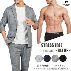 メンズ スーツ メンズスーツ 新商品 スウェット カジュアルスーツ 2ツボタン ストレッチ マッチョ 逆三角形 フィット ジャケット パンツ スタイルアップ ブルーブルドック アスリートフィット