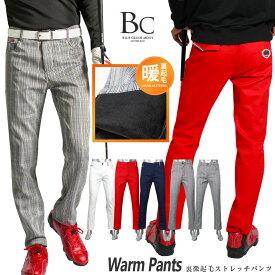 ゴルフウエア メンズ パンツ ボトム 裏起毛 起毛 暖か 防寒 秋 冬 おしゃれ 美脚パンツ ストレッチ ゴルフ 無地 ゴルフウェア ブルークラッシュ