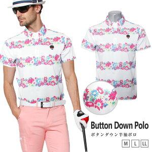 【メール便対応可】ゴルフウェア メンズ ポロシャツ 半袖 ポロ シャツ 春 夏 ゴルフ おしゃれ ゴルフポロ ブルークラッシュ トップス