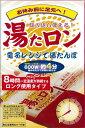 ICE JAPAN アイスジャパン 「湯たロン」 電子レンジ用 湯たんぽ まとめ買いおすすめ